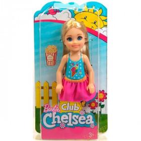 Máscara Ladrón de La Casa...