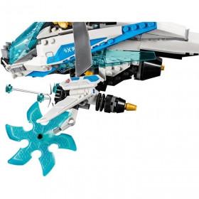 Máscara Arlequín Siniestro